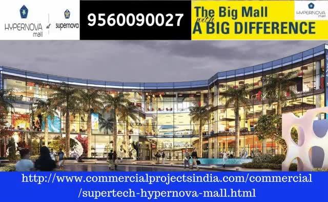 Watch and share Supertech Hypernova Mall GIFs on Gfycat