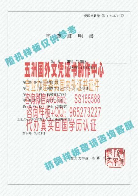 Watch and share 做个假台湾护照[WeChat-QQ-507067086]各种证件制作 GIFs by 各国证书文凭办理制作【微信:aptao168】 on Gfycat