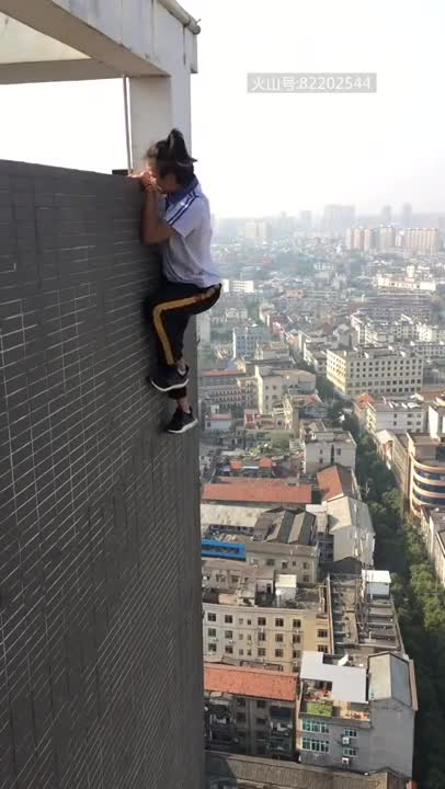 Watch Parkour China Yongning 2017 GIF on Gfycat. Discover more parkour GIFs on Gfycat