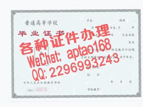 Watch and share 6qe0c-怎么办假意大利驾照V【aptao168】Q【2296993243】-2qsg GIFs by 办理各种证件V+aptao168 on Gfycat