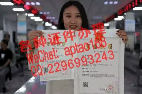 Watch and share 8y26e-怎么办假怀孕B超单V【aptao168】Q【2296993243】-lfdp GIFs by 办理各种证件V+aptao168 on Gfycat