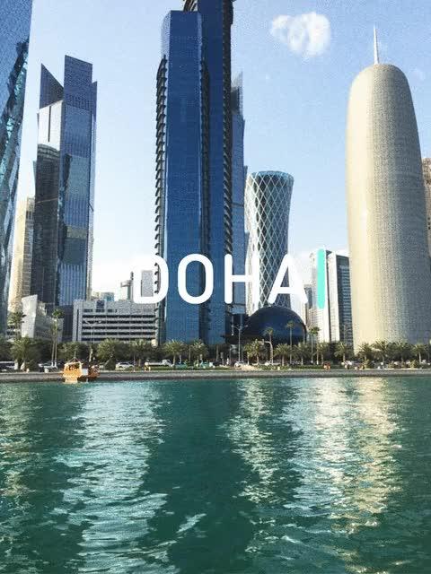Watch and share 🇶🇦 — Qatar GIFs on Gfycat
