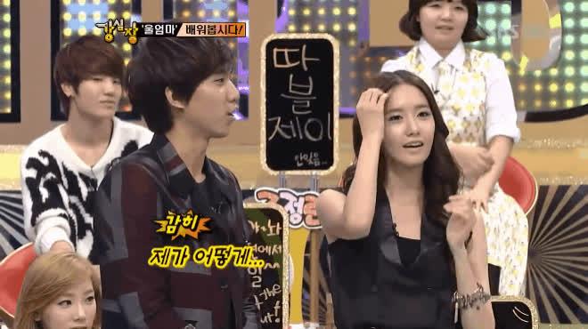 Yoona  thỏi nam châm hút hết các mỹ nam khi cùng chơi gameshow ảnh 12