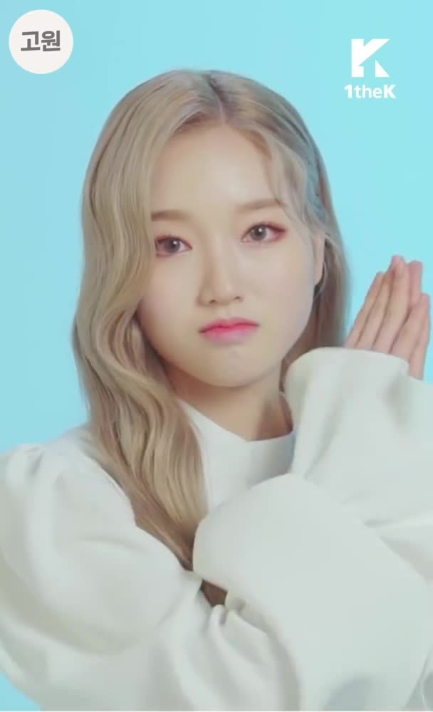 Watch and share Y2mate-com - INOUT DANCE Special인앤아웃댄스 스페셜 LOONA이달의 소녀 ButterflyEye Contact Live Ver 1080p 9 GIFs by LOOΠΔ's Pika-Chuu on Gfycat
