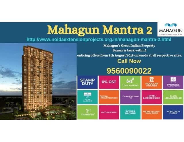 Watch and share Mahagun Mantra 2 GIFs and Gipb GIFs by priyanshufmp on Gfycat