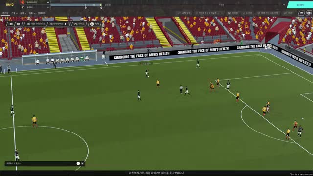 Watch and share Football Manager 2019.11.02 - 01.11.25.02 GIFs on Gfycat