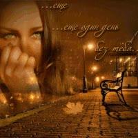 Watch and share Sad Girl And Rain GIFs on Gfycat