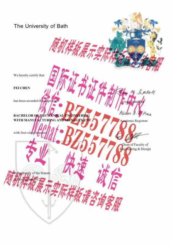Watch and share 购买技术研究所[咨询微信:BZ557788]办理世界各国证书证件 GIFs on Gfycat