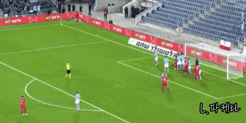 Watch and share Euro2020 GIFs and Piatek GIFs by aries9fe on Gfycat