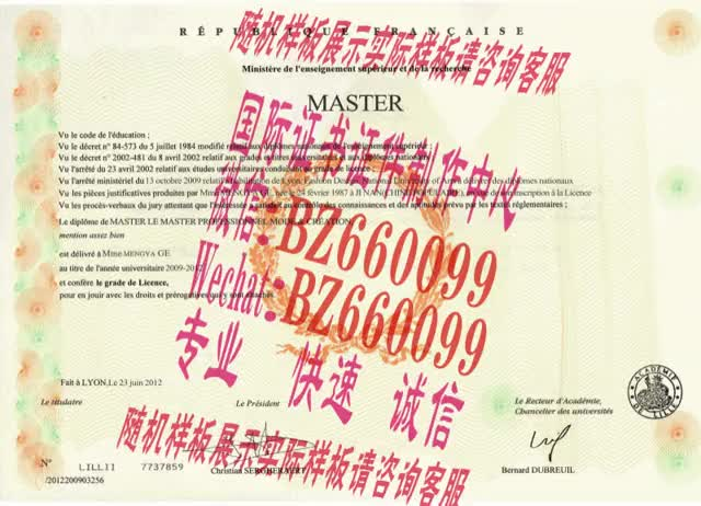 Watch and share 办理香川大学毕业证成绩单[咨询微信:BZ660099]办理世界各国证书证件 GIFs on Gfycat