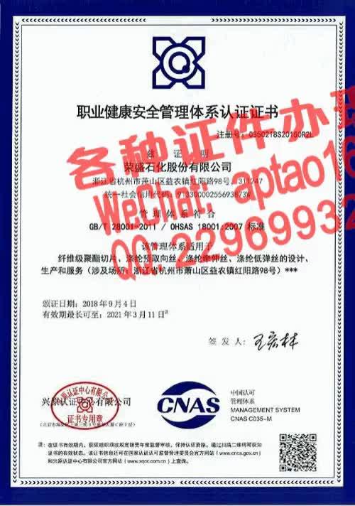 Watch and share 7hh53-制作建筑施工考核合格证V【aptao168】Q【2296993243】-3dx5 GIFs by 办理各种证件V+aptao168 on Gfycat