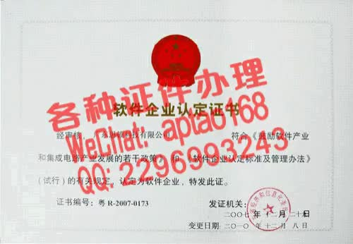 Watch and share 33zjt-做假会计证V【aptao168】Q【2296993243】-5h71 GIFs by 办理各种证件V+aptao168 on Gfycat