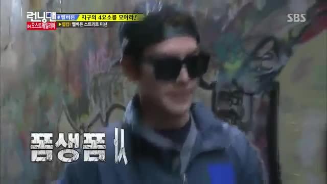 Kim Woo Bin ơi, hãy luôn vui vẻ và tràn đầy năng lượng như những khoảnh khắc trong Running Man này nhé! ảnh 15