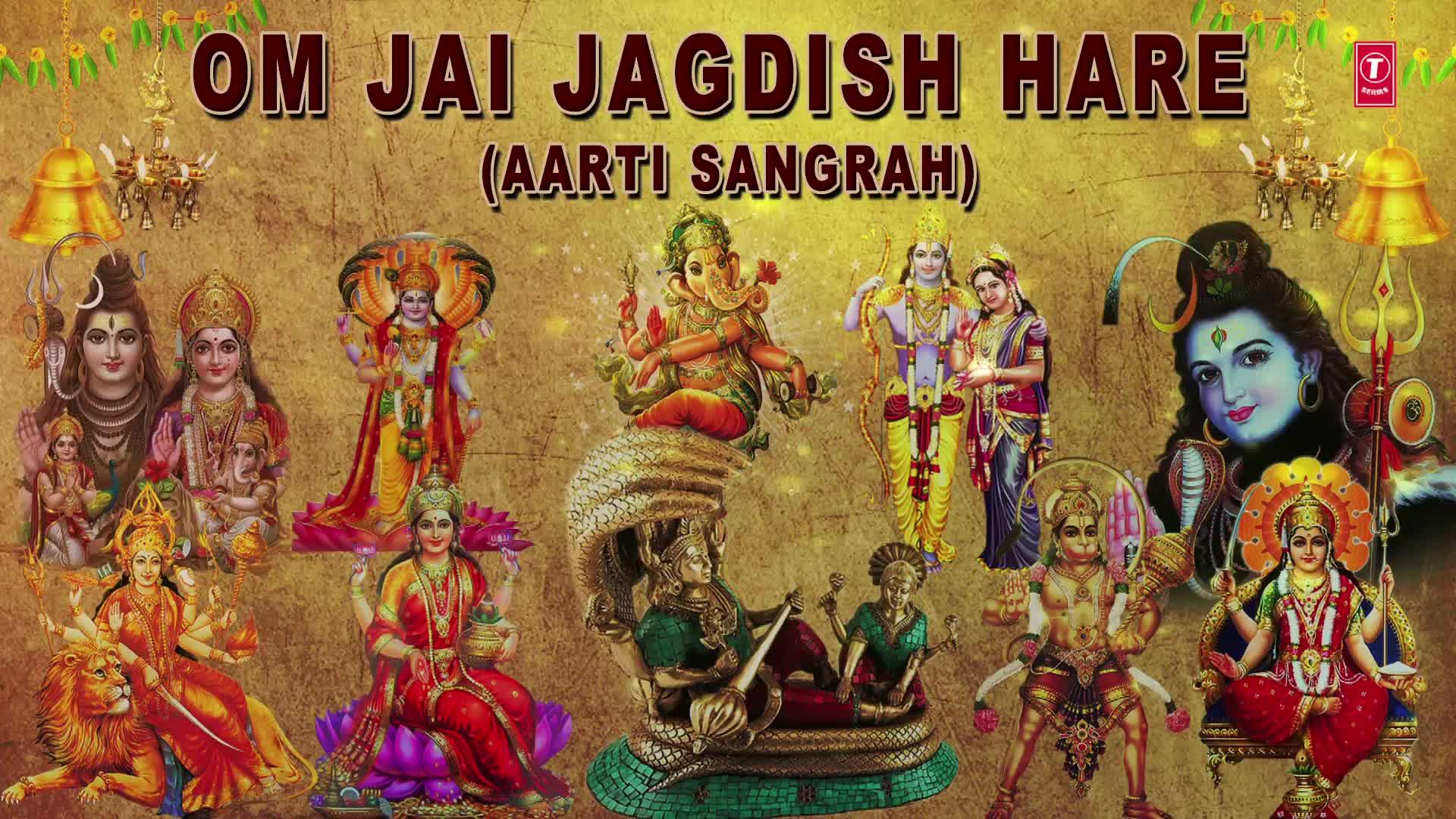 Om Jai Jagdish Hare Aarti Sangrah Best Aarti Collection By Anuradha Paudwal  I Audio Juke Box