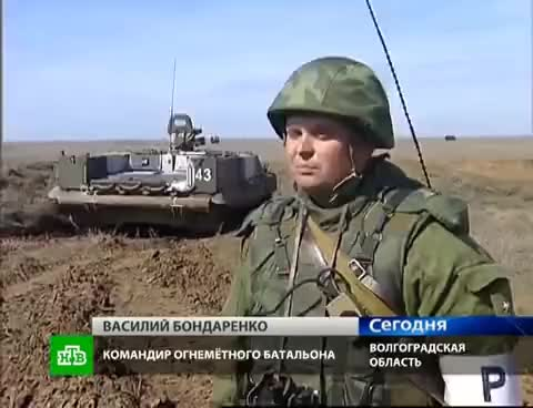 Watch soviet army GIF on Gfycat. Discover more fire GIFs on Gfycat