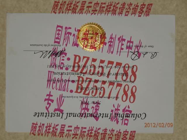 Watch and share 制作日本医科大学毕业证成绩单[咨询微信:BZ557788]办理世界各国证书证件 GIFs on Gfycat