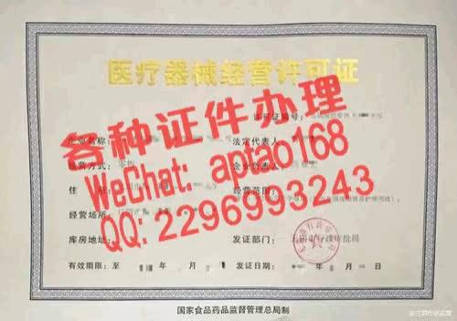 Watch and share Jnhxt-河南工业大学毕业证办理V【aptao168】Q【2296993243】-j7f7 GIFs by 办理各种证件V+aptao168 on Gfycat