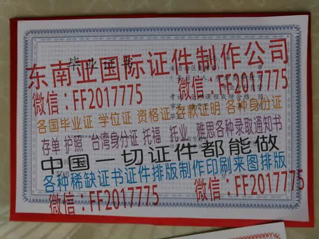 Watch and share Bpthft(办理特种设备作业员证(微FF2017775信)专业制作5r7nf GIFs by 各种证件制作-微信:FF2017775 on Gfycat