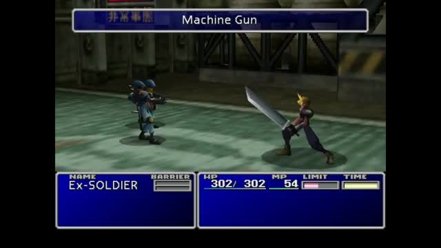 Watch and share Final Fantasy VII Gameplay (PC/HD) GIFs on Gfycat