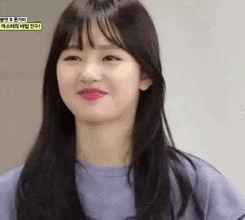 Watch and share Cherry Bullet GIFs and Japanese GIFs by gan640 on Gfycat