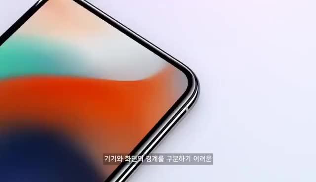 Watch and share IPhone X — 새롭게 선보이는 IPhone X — Apple GIFs on Gfycat