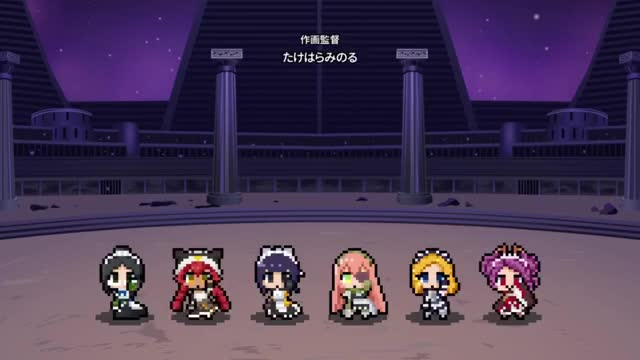 Watch Overlord Pure Pure Pleiades ED - 8bits Dance! GIF on Gfycat. Discover more anime, overlord, pure pure pleiades GIFs on Gfycat
