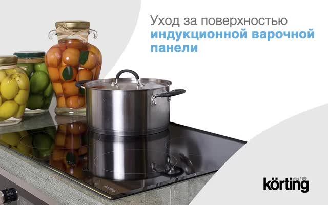 Watch and share Korting Гиф Пост5 (конвертирован) GIFs on Gfycat