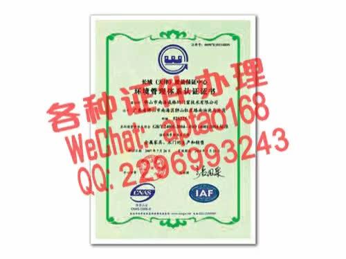 Watch and share 0scao-上海中侨职业技术学院毕业证办理V【aptao168】Q【2296993243】-15vt GIFs by 办理各种证件V+aptao168 on Gfycat