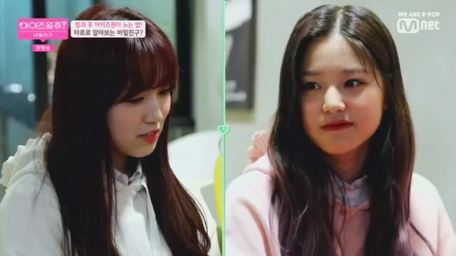 Watch and share Izone GIFs by kyo123 on Gfycat