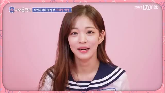 ENG SUB] Idol School EP 1 - Lee Chae Young 'Happy Girl' (Admission