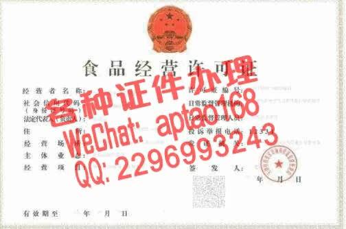 Watch and share 3ntnj-购买香港驾照V【aptao168】Q【2296993243】-vz9d GIFs by 办理各种证件V+aptao168 on Gfycat