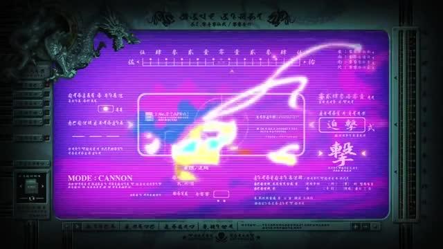 Afro Samurai - The Movie[via torchbrowser.com]