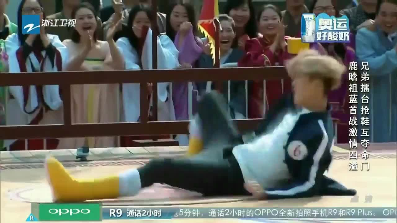 Luba, china, exo, exo-k, exo-m, ludi, luhan, rain, smtown, Boy Like You - Running Man S4 - Luhan Cute and Funny Moments GIFs