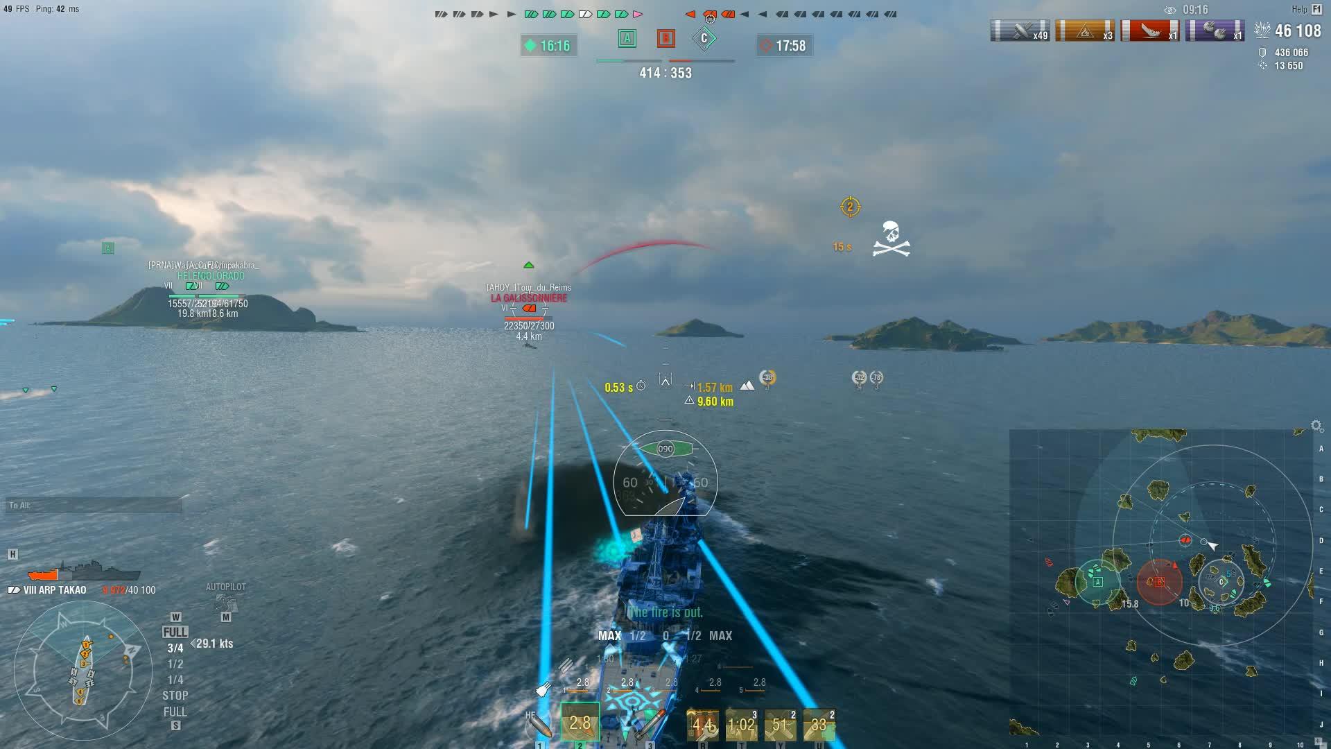 Takao, World of Warships, SURPRISE! CITADELS! GIFs