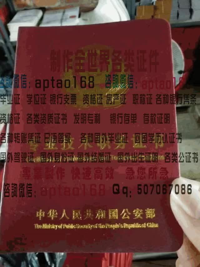 Watch and share 专业技术职务证书 GIFs by 各国证书文凭办理制作【微信:aptao168】 on Gfycat