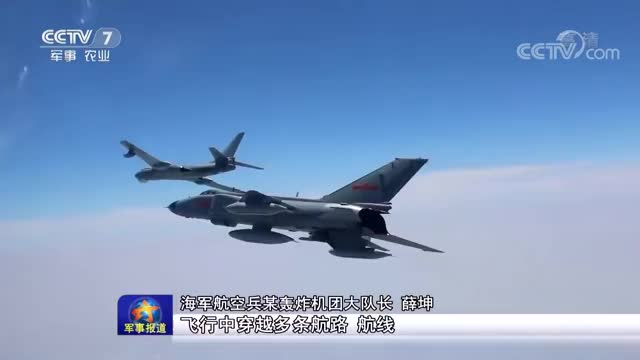 Watch and share People's Liberation Army Naval Air Force J-8DH/DF Aerial Refueling From H-6DU GIFs by p_d_n_c on Gfycat