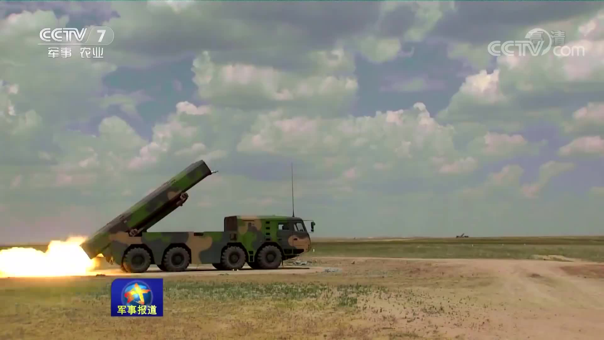 Military, PLA Rocket Force CJ-10 cruise missile GIFs