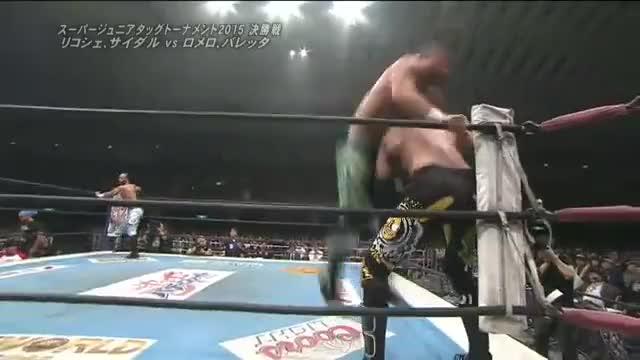 Watch and share Matt Sydal And Ricochet Vs Roppongi Vice - NJPW Power Struggle 2015 GIFs by Hossam on Gfycat