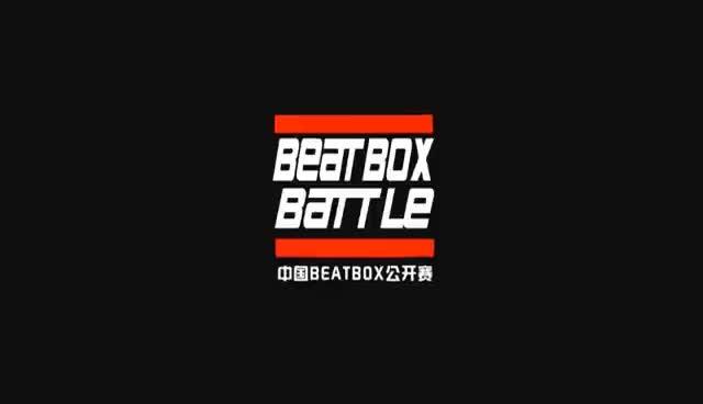 Watch and share CHINA BEATBOX BATTLE 2017 GIFs on Gfycat