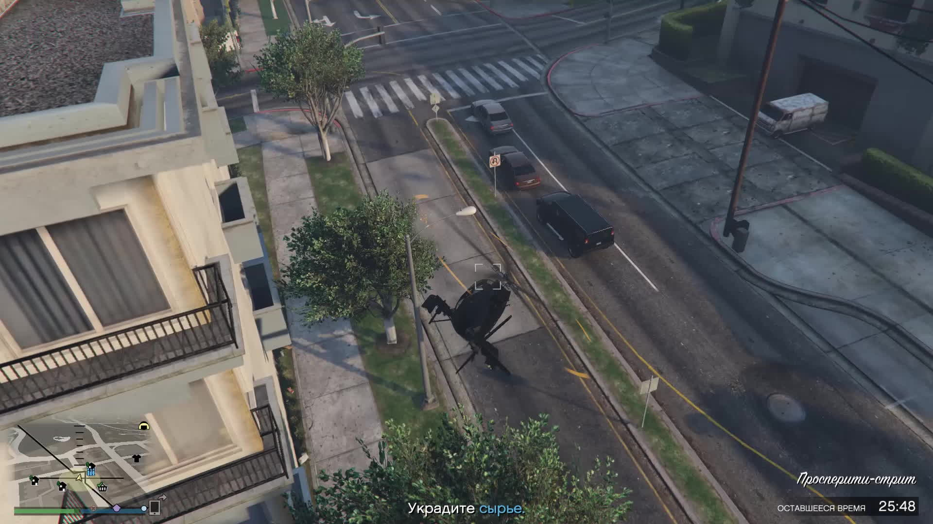 gta, what was that GIFs