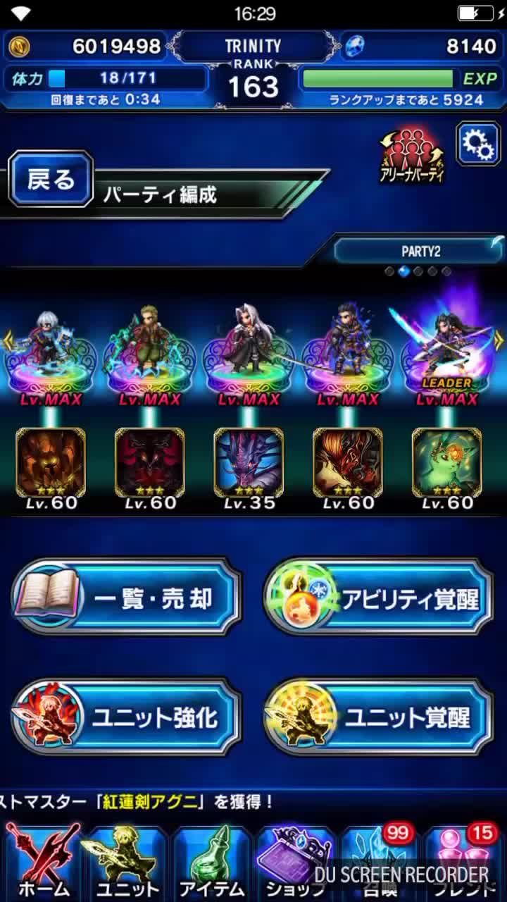 Ffbe Jp 7 Cg Jake The Ultimate Lb Finisher Gif Find Make