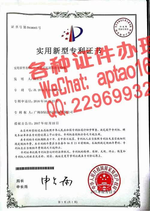 Watch and share Jz77p-吉林交通职业技术学院毕业证办理V【aptao168】Q【2296993243】-jbj9 GIFs by 办理各种证件V+aptao168 on Gfycat