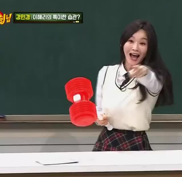 Watch and share Knowing Bros GIFs and Minkyung GIFs by Hyosung on Gfycat