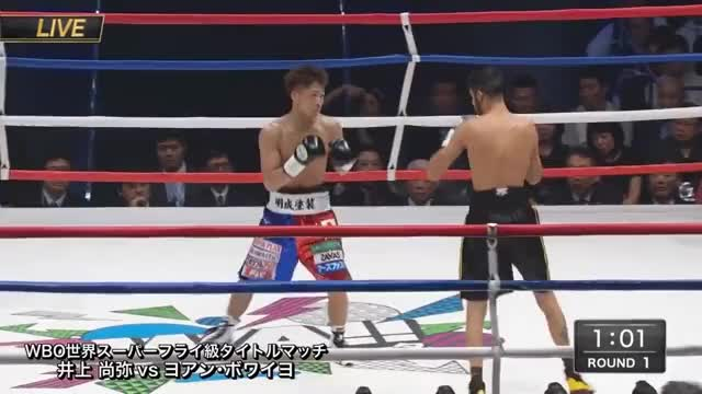Watch Naoya Inoue vs Yoan Boyeaux - Full Fight Knockout!! GIF on Gfycat. Discover more Connor, Cuba, Money, Speed, boxing, buys, carl, close, controversy, dec, donaire, garcia, inoue, mayweather, mundo, naoya, record, rigondeaux, roc, square GIFs on Gfycat