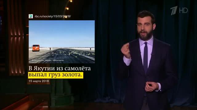 Watch and share Ургант Про Челябинск GIFs on Gfycat