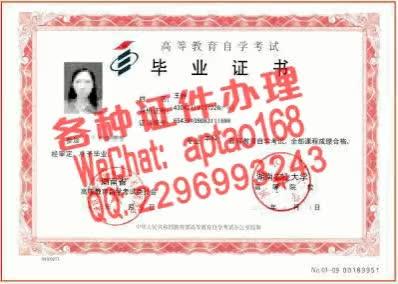 Watch and share A0oa6-买假的施工劳务资质证书多少钱V【aptao168】Q【2296993243】-l1nt GIFs by 办理各种证件V+aptao168 on Gfycat