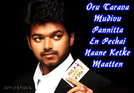 Watch and share Vijay Punch GIFs on Gfycat