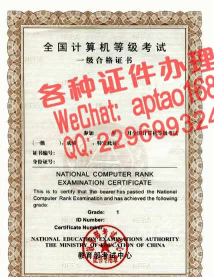 Watch and share Bfjh3-购买中国银行对公流水账单多少钱V【aptao168】Q【2296993243】-yu6o GIFs by 办理各种证件V+aptao168 on Gfycat