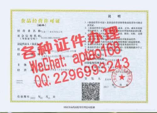 Watch and share 5hpfh-买个报到证V【aptao168】Q【2296993243】-nr9h GIFs by 办理各种证件V+aptao168 on Gfycat