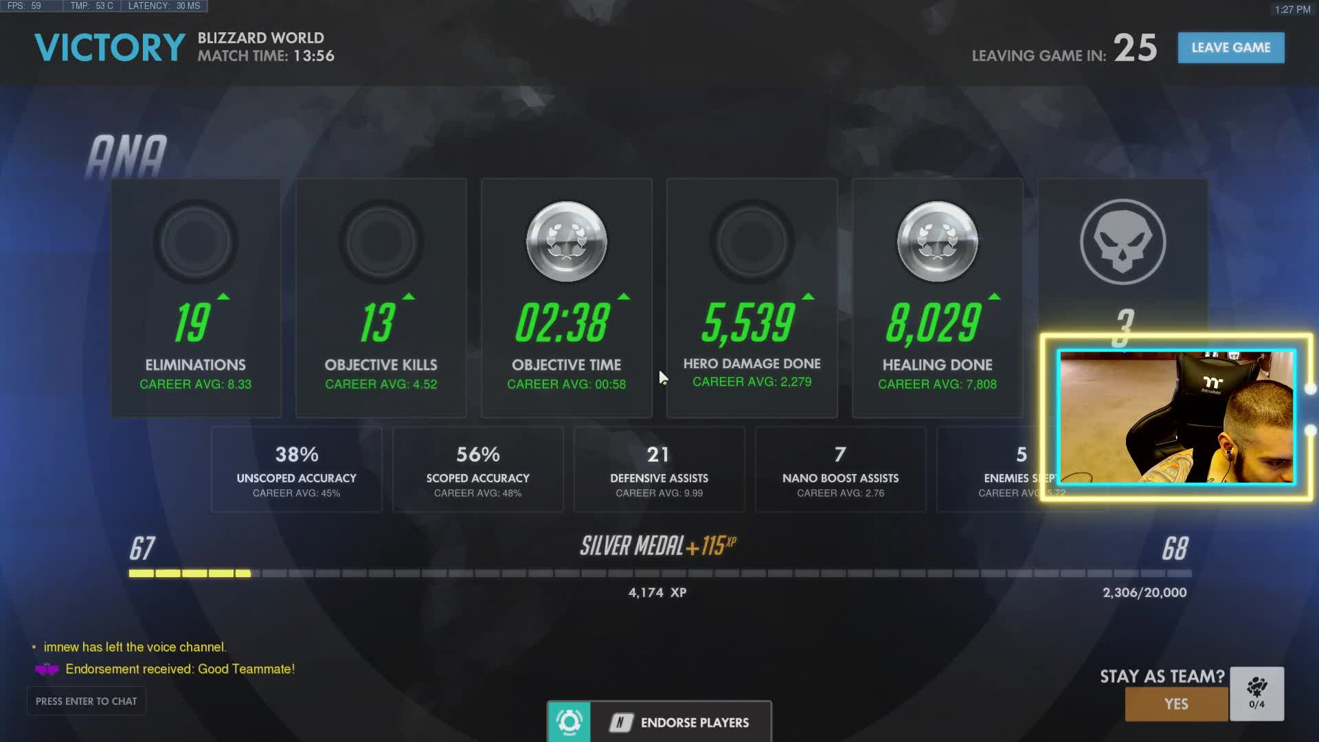 GIF Replay, Moment Caught By wolv3rine88, Overwatch, non-toxic comps GIFs